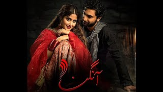 AANGAN FULL OST WITHOUT DIALOGUES