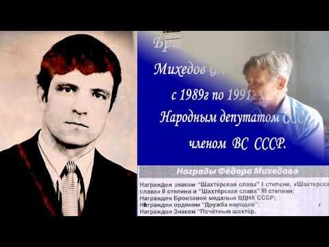 """Столетие ш.""""Центральная"""" гор. Партизанск, Приморский край"""