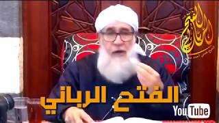ظهور الامام ابو حنيفة في تركيا 😱