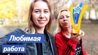 """ЕДУ НА СОРЕВНОВАНИЯ С """"ЭШ""""🏆"""
