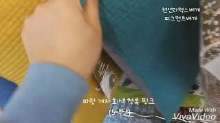 천연라텍스베개/피그먼트베개