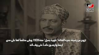 في ذكرى وفاته.. معلومات لا تعرفها عن محمود المليجي