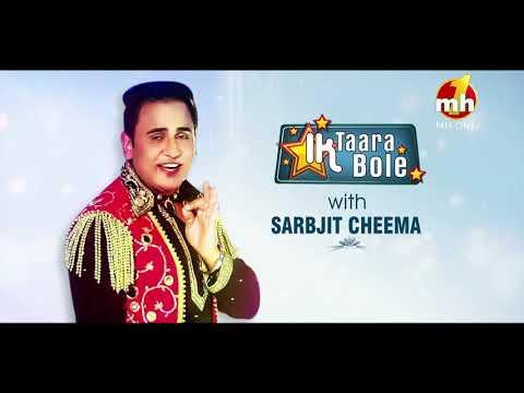 Sarbjit Cheema Talking about