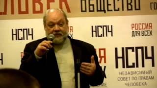 Илья Константинов на дне памяти Сергея Магнитского. 11.04.2014