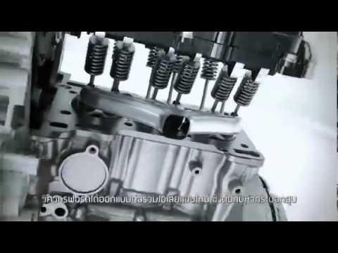 Ford EcoBoost 1.0L เครื่องยนต์อีโคบู๊สต์