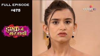 Ishq Mein Marjawan - 28th June 2019 - इश्क़ में मरजावाँ - Full Episode