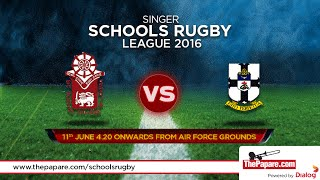 Science College v S. Thomas' College - Schools Rugby 2016