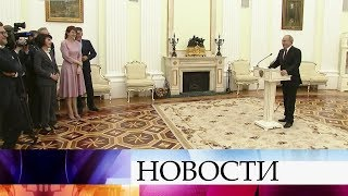 Владимир Путин поздравил телекомпанию НТВ с юбилеем.