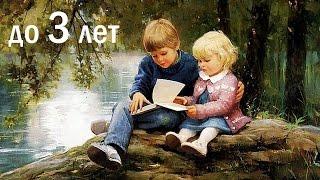 видео Читать книгу Боевой разворот. И-16 для «попаданца» онлайн страница 1. Читать книгу без регистрации