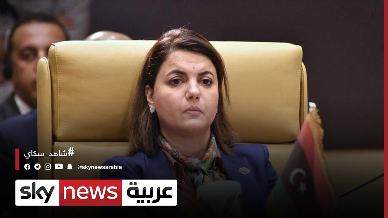 وزيرة الخارجية الليبية تؤكد دعم الحكومة لإجراء الانتخابات في موعدها