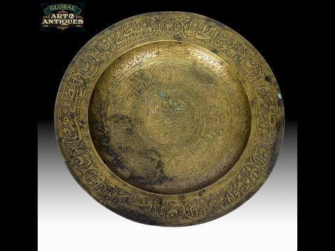 Rare Vintage Collectible Item In Good Decorative Condition Must For Islamic Art