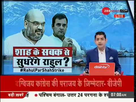 Taal Thok Ke: Congress should be ashamed of helping Pakistan says Amit Shah
