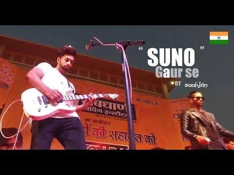 Suno Gaur Se duniya walo (cover) by soofyan the band | live concert |aamir saeed|aatif saeed