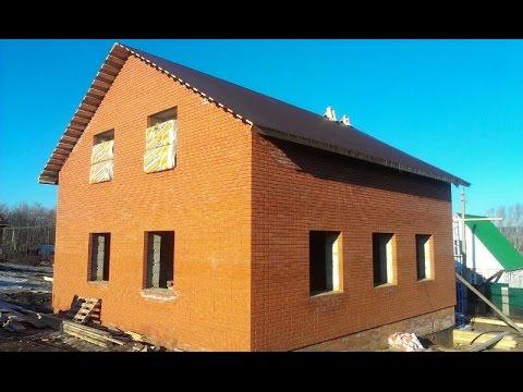 Дом 9х10 из газобетонного блока с облицовычным кирпичом