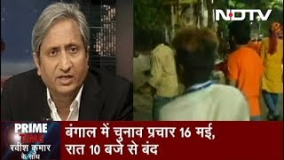 Prime Time With Ravish, May 15, 2019 | Trinamool, BJP Blame Each Another For Violence In Bengal