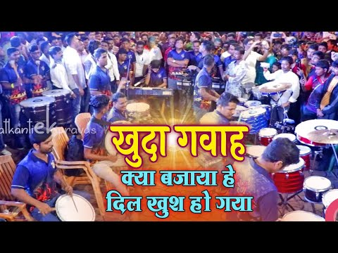 KHUDA GAWAH | Worli Beats | Musical Group In Mumbai India | Banjo Party | Grant Road Cha Raja 2018
