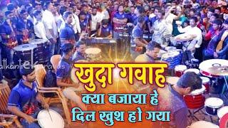 KHUDA GAWAH | Worli Beats | Musical Group In Mumbai India | Banjo Party | Grant Road Cha Raja 2018