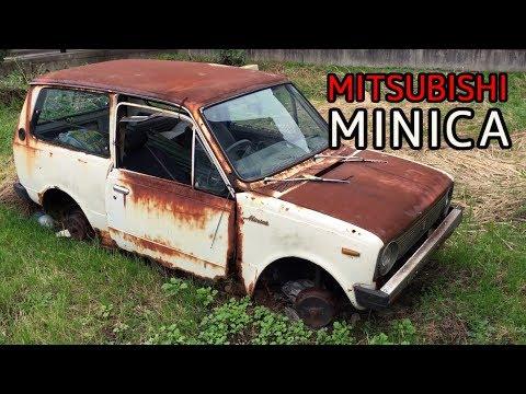 【草ヒロ】MITSUBISHI MINICA