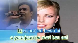 O yara Kaise hai teri bewafai karaoke By Rajesh Gupta