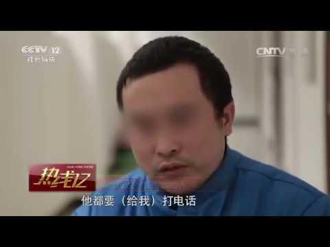 杀死黄遗爱【热线12  20170428】
