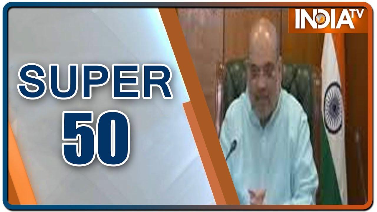 Super 50: Non-Stop Superfast | June 16, 2021 | IndiaTV News