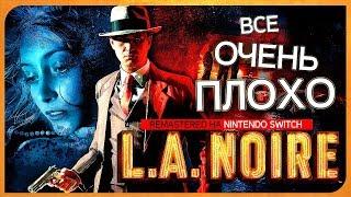 МУЧИТЕЛЬНЫЙ НУАР ● L.A. Noire на Nintendo Switch