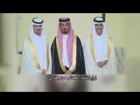 افراح ال رويجح حفل الاستاذ محمد بن احمد الشهري زواج ابنائه /عبدالرحمن وفارس