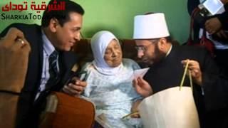 الرئيس السيسى يخصص تأشيرة حج على نفقته لسيدة عمرها 102 عام بمحافظة الشرقية