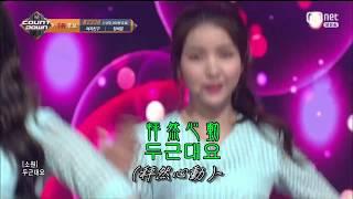 【應援教學】GFRIEND(여자친구) - Summer Rain (夏雨)여름비 (中字+韓文對照)응원법