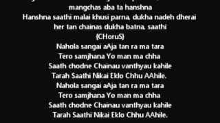 Saathi 2  (Reply) by Dirty R on Yama Buddha