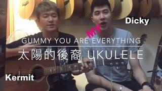 [太陽的後裔OST] Gummy You Are My Everything Cover + Chord Tab 字幕 EASY!