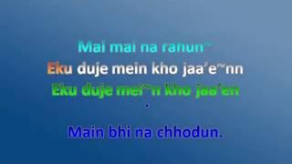 Jeet hi lenge baazi ham tum Karaoke with female voice