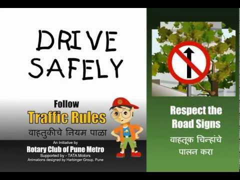 essay on traffic rules awareness
