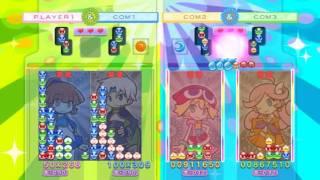 Puyo Puyo!! 20th anniversary - Synchro Chains (ぷよぷよ20周年 - シンクロ連鎖)