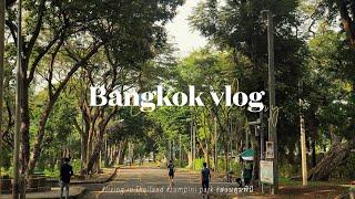 방콕 일상 vlog / 룸피니 공원 산책하기, 태국어 …