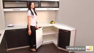 «Графит» модульная мебель для кухни(каркас: «Белый универсальный», профиль: «Графит (Светлый)/Графит (Темный)» подробности на http://www.triya.ru., 2014-06-16T07:34:30.000Z)