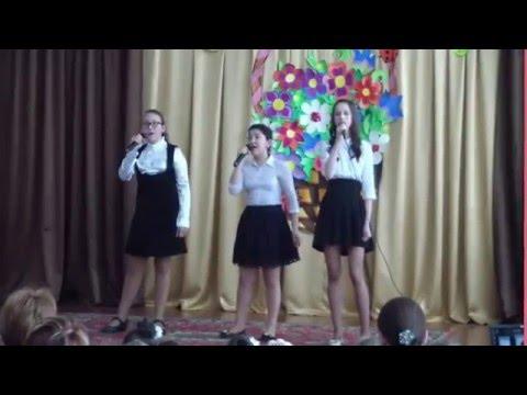 8 Марта в МБОУ СОШ № 16 города Ногинск