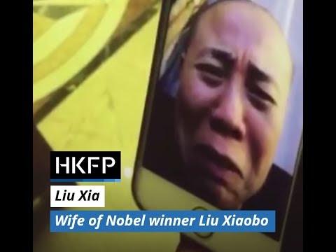 Liu Xia, on the status of her husband, Nobel Peace Prize winner Liu Xiaobo.