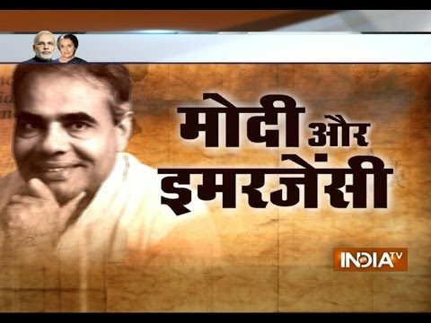 Narendra Modi on Anniversary of Emergency Rule | India Tv