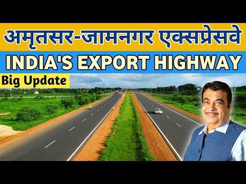 Amritsar Jamnagar Expressway    India's Export Oriented Highway    Bharatmala Pariyojana    EC-3   