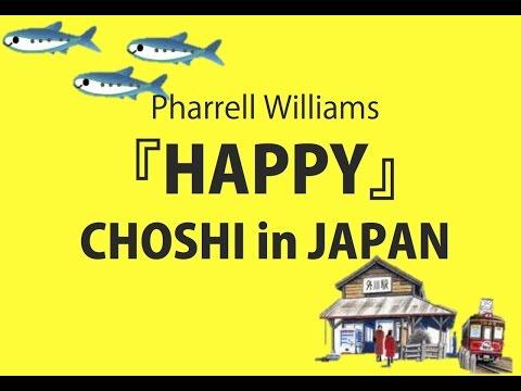 HAPPY CHOSHI in JAPAN /Pharrell Williams