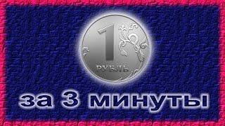 Как заработать в интернете с небольшими вложениями? Проект Fermer-money.ru платит!