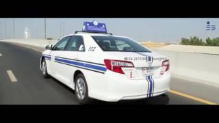 GMDC - Driving School in Dubai