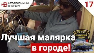ЛАСТОЧКА В МАЛЯРКЕ, ФРАНЦУЗЫ В ТЕМЕ!