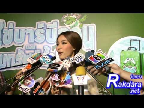 จันจิไม่สนแฟนคลับจีนโพสต์IGขู่จะส่งคนมาข่มขืน