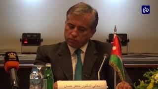 بدء الاجتماعات السنوية للهيئات المالية العربية في منطقة البحر الميت