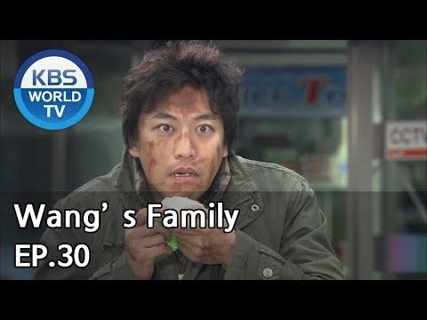 Wangs Family | 왕가네 식구들 EP.30 [SUB:ENG, CHN, VIE]