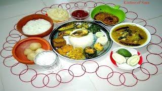 বৈশাখী বাঙ্গালী থালি | Traditional Bengali Platter | নববর্ষের থালি । বাংলা খাবার