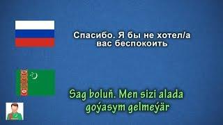 "3) Русско - Туркменский разговорник. ""русский туркменский словарь"". ""Tmstudent"""