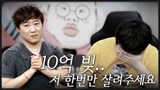 Mix - 10억빚을 지고 룸살롱 실장이 된 잘나가던 스타해설자, 김캐리 근황..